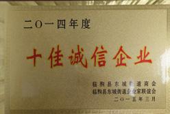 Shandong Changtai Macromolecule Material Co., Ltd