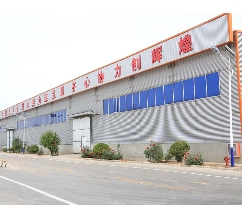 Shandong Changtai Macromolecule Material Co., Ltd